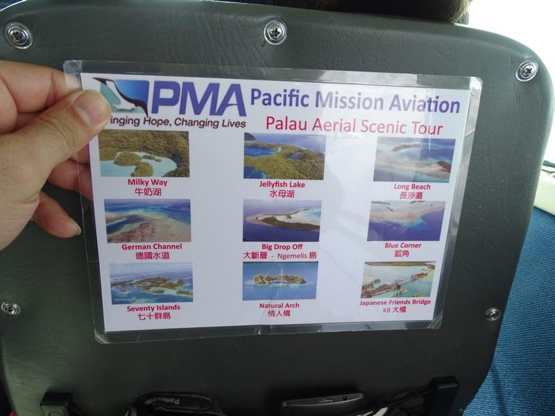 19. Scenic flight - Palau