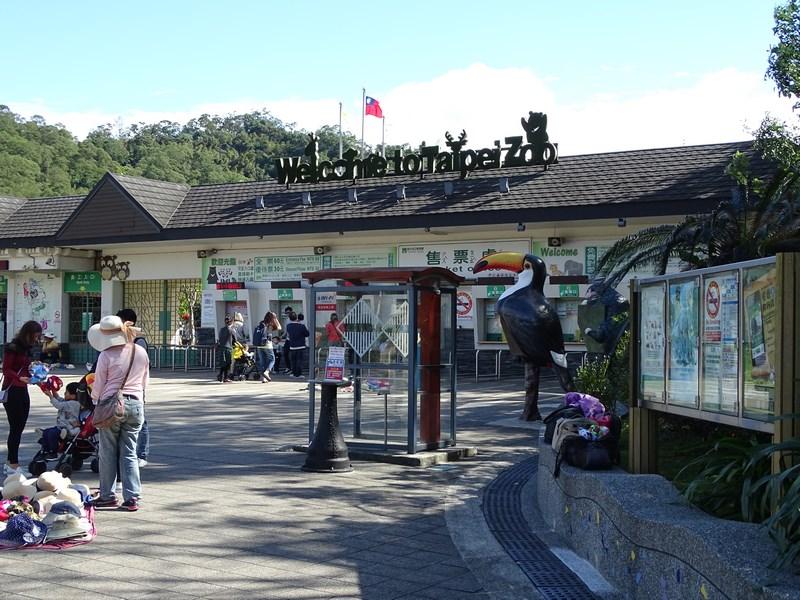 22. Taipei Zoo