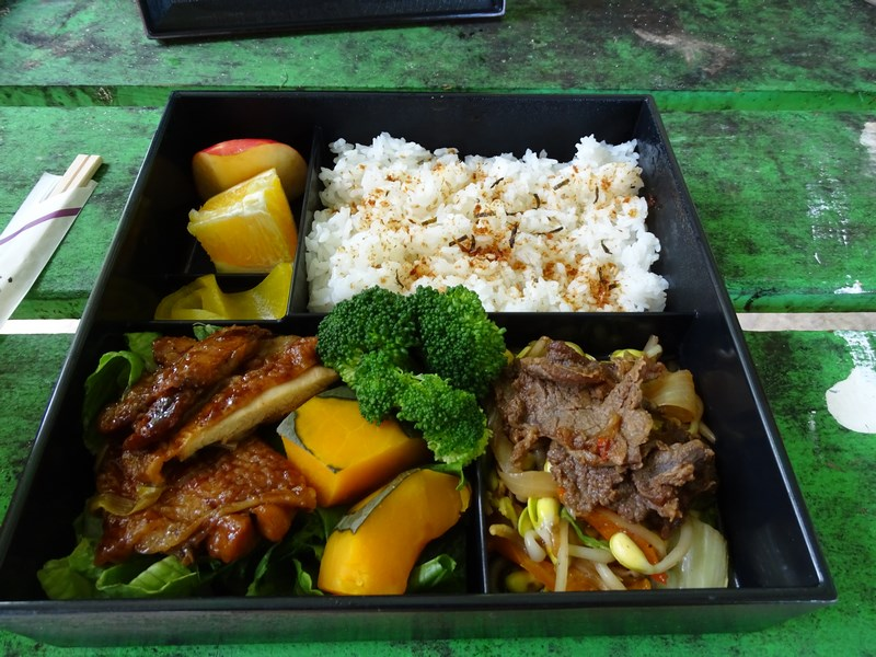 23. Lunch box