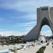 12. Azadi Tower