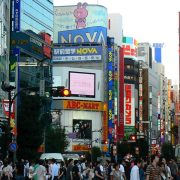 14. Tokyo Japonia