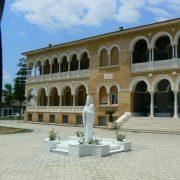 10. Palat Prezidential Nicosia