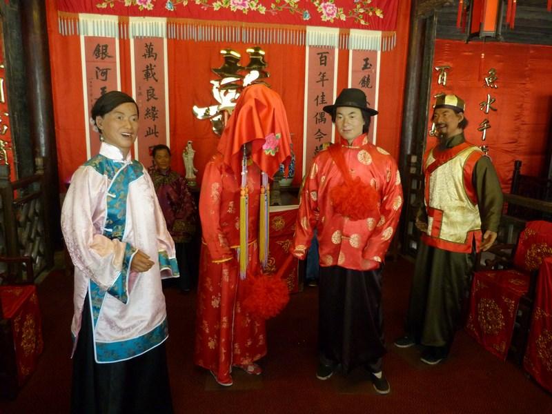 12. Muzeu Wuzhen