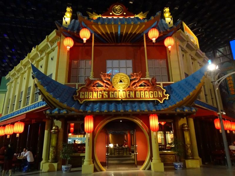 24. Restaurant chinezesc