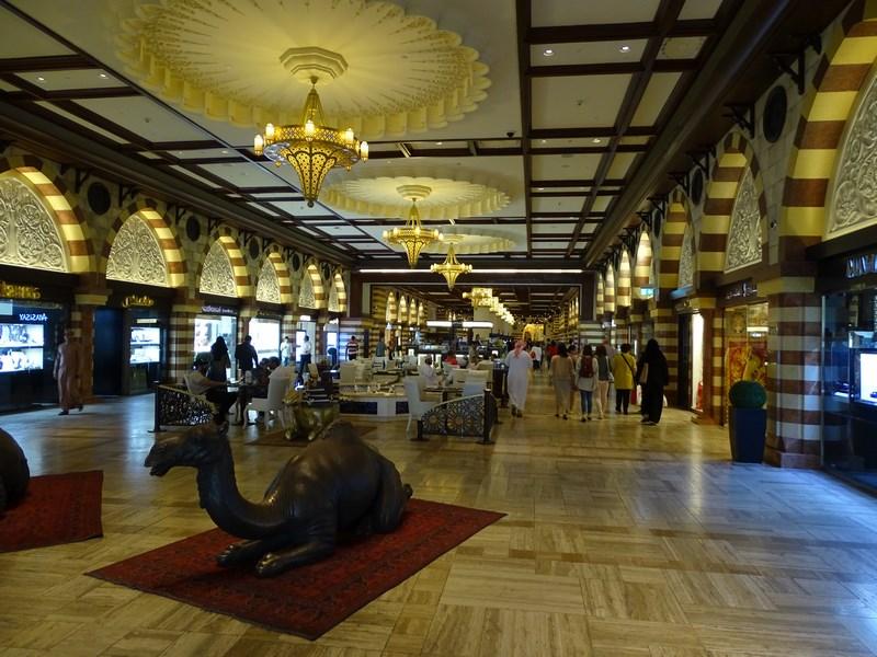 30. Dubai Mall
