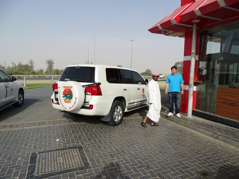 35. Benzinarie Dubai
