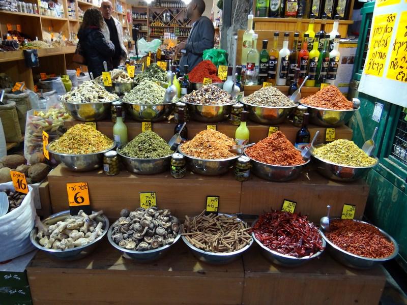 . Spices Ierusalim