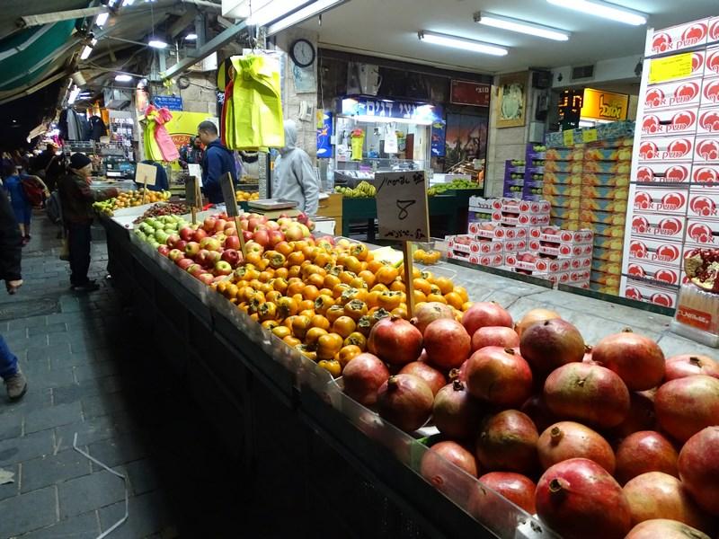 . Fructe Israel