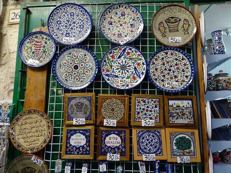 . Bazar Ierusalim