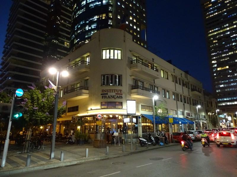. Cafenea Tel Aviv