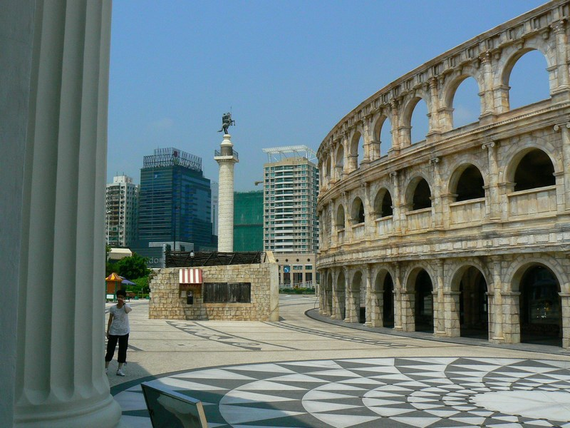. Roma Din Macao