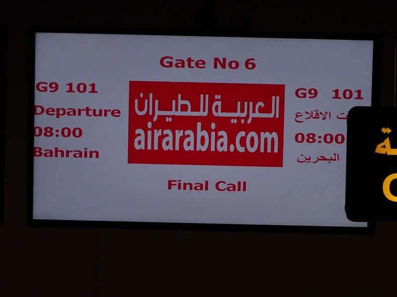 . Sharjah Manama