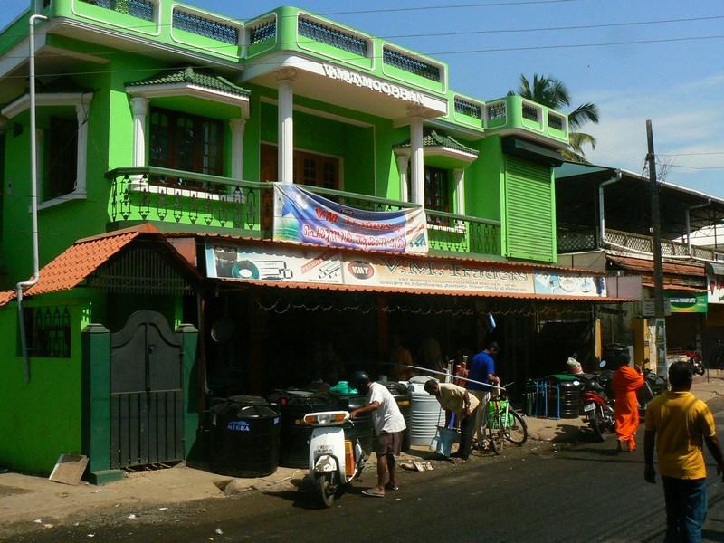 . Strazi Kerala