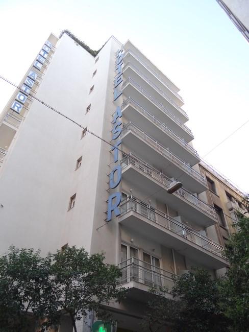 . Hotel Astor Atena