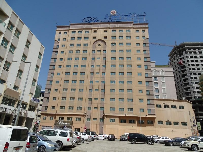 . Hotel Monroe Manama Bahrain