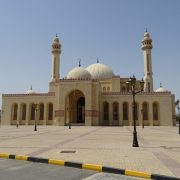 . Moschee Manama