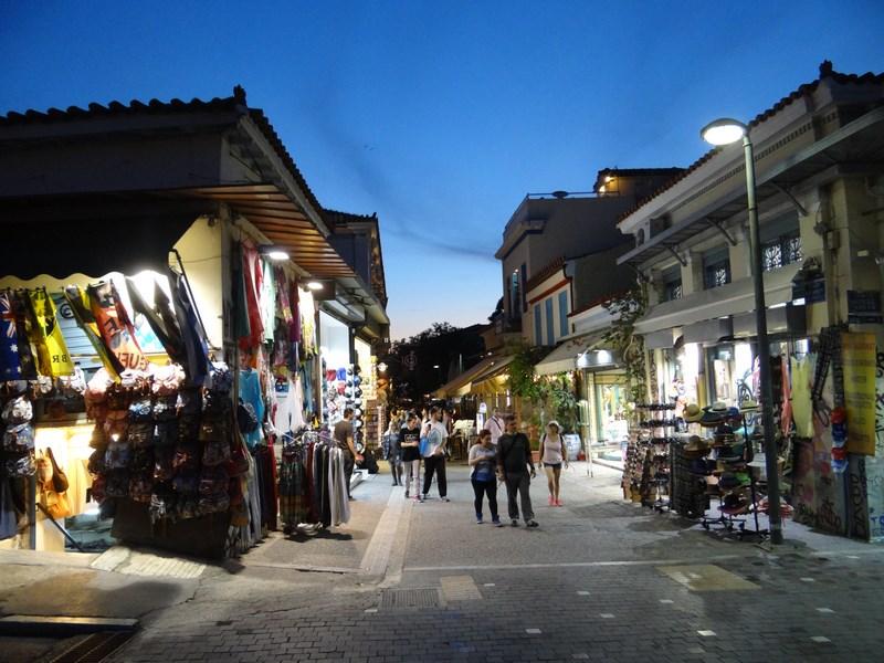 Plaka Atena