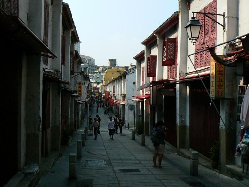 . Strada Fericirii Macao