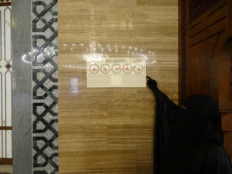 . Ghida Moschee Manama