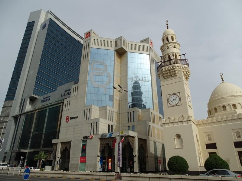 . Nou Si Vechi Manama