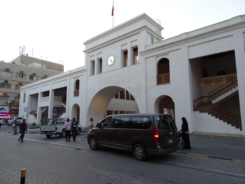 . Bazar Manama