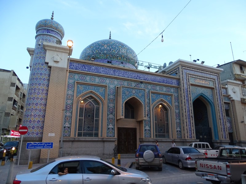 . Moschee Shiita Bahrain