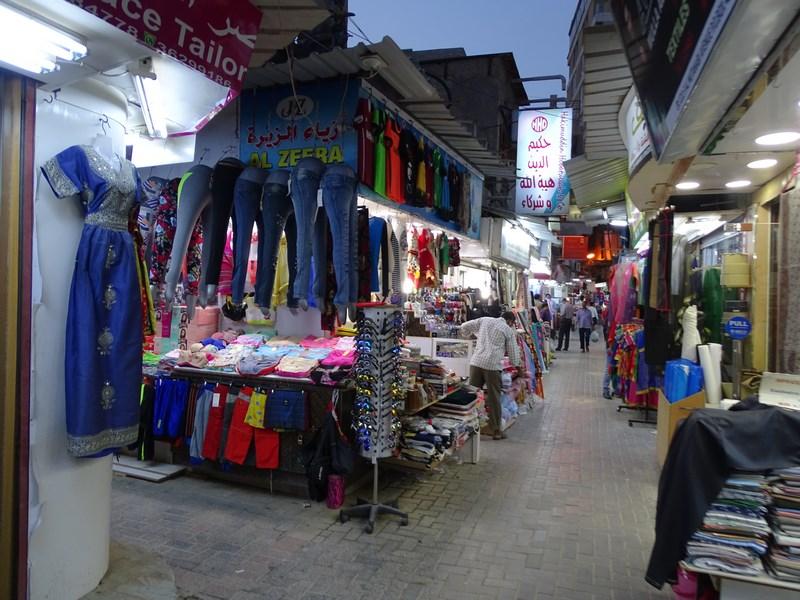 . Manama Souq