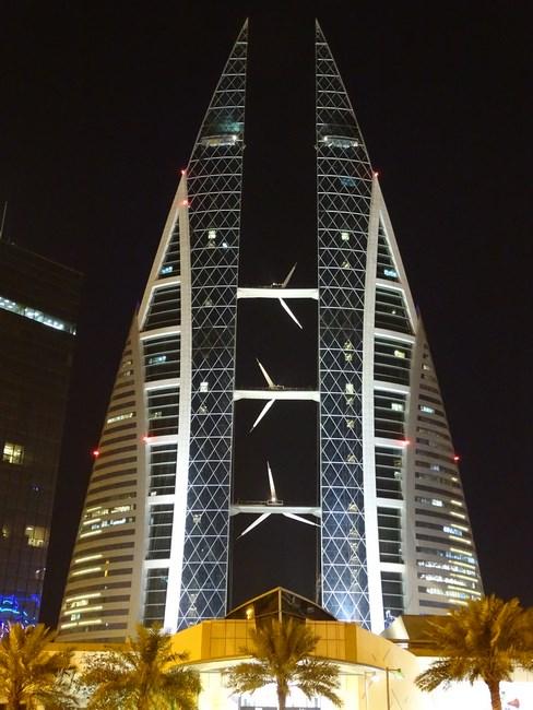 . Cladire Simbol Bahrain