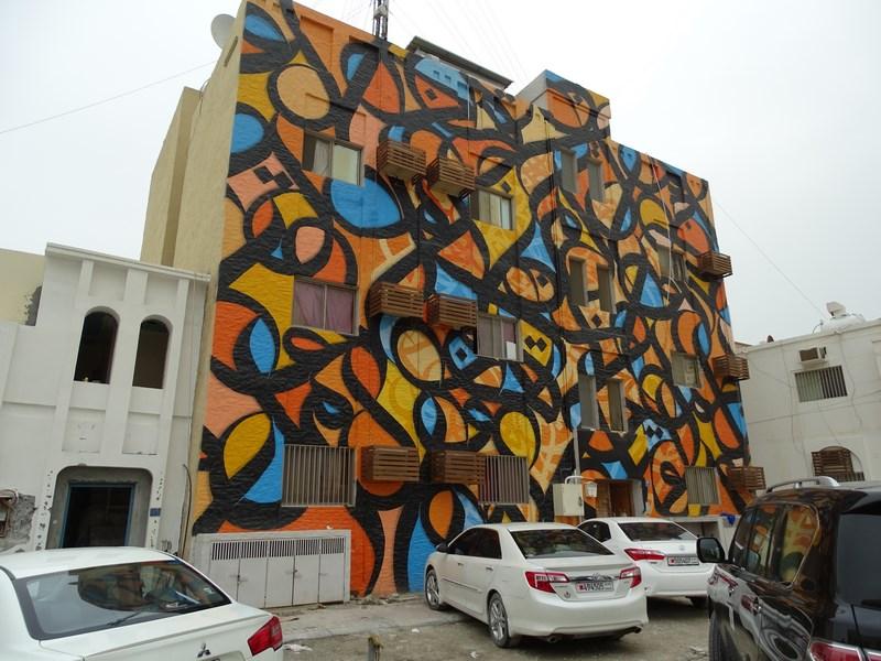 . Grafitti In Bahrain