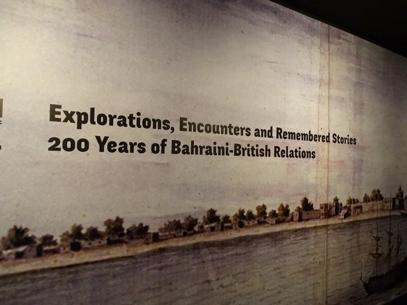 . Bahrain National Museum