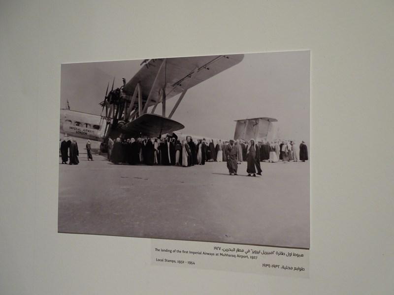 . Primul Avion In Bahrain