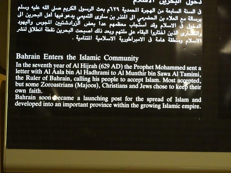 . Bahrain Islamic