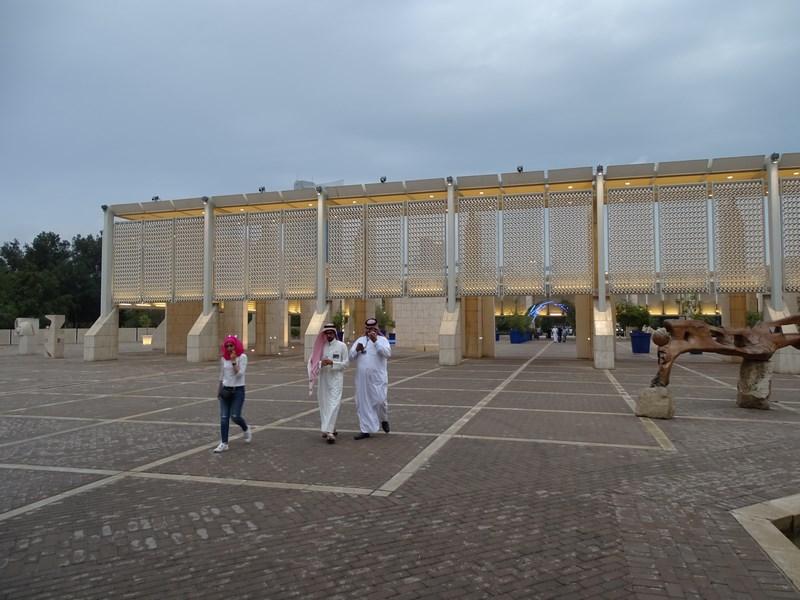 . Muzeu Bahrain