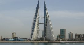 Bahrain World Trade Center Manama Bahrain