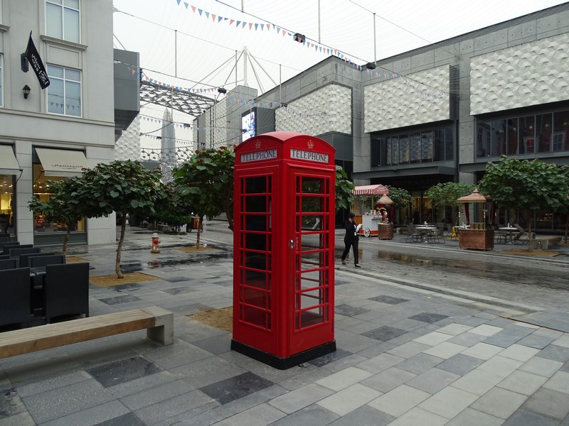 Cabina Telefonica Englezeasca
