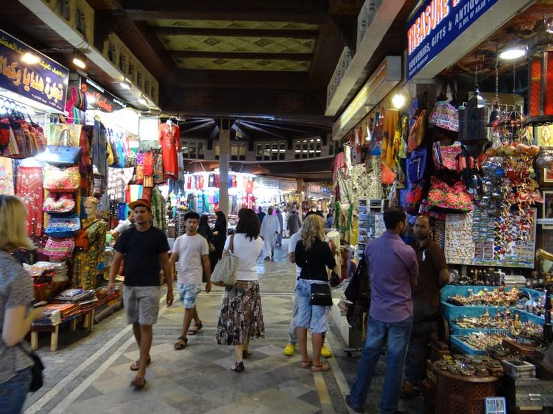 Bazar Muscat