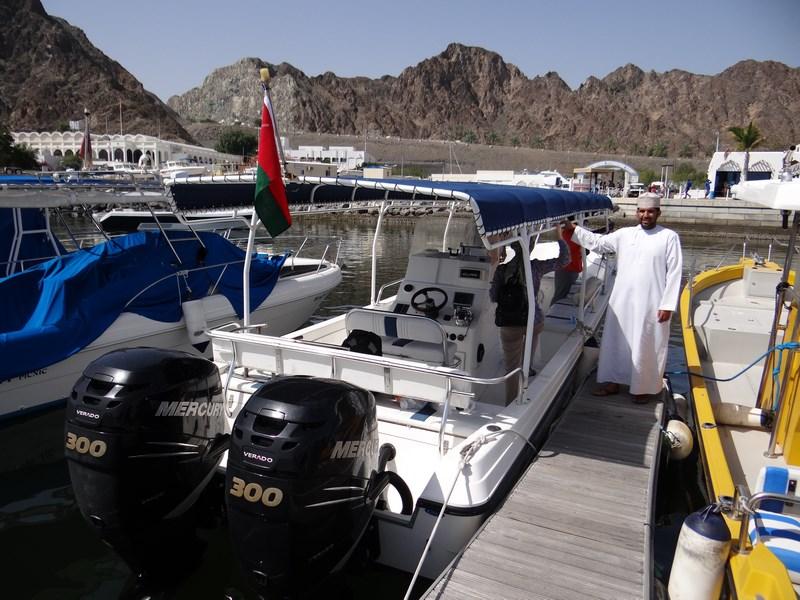 Debarcader Muscat
