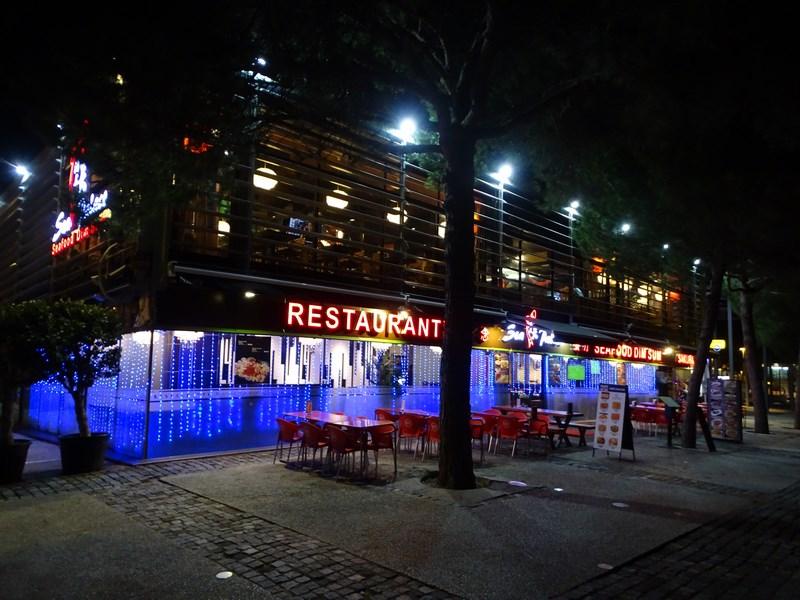 Restaurant Zona Expo