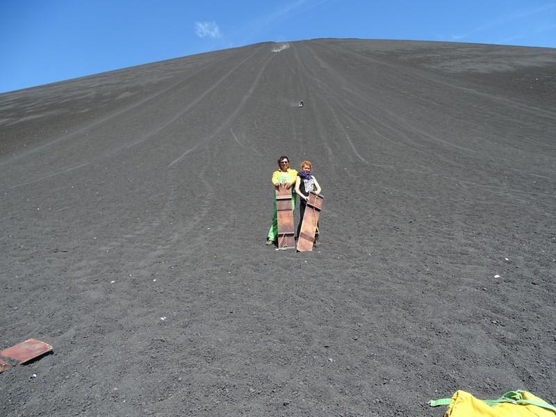Vulcan Nicaragua