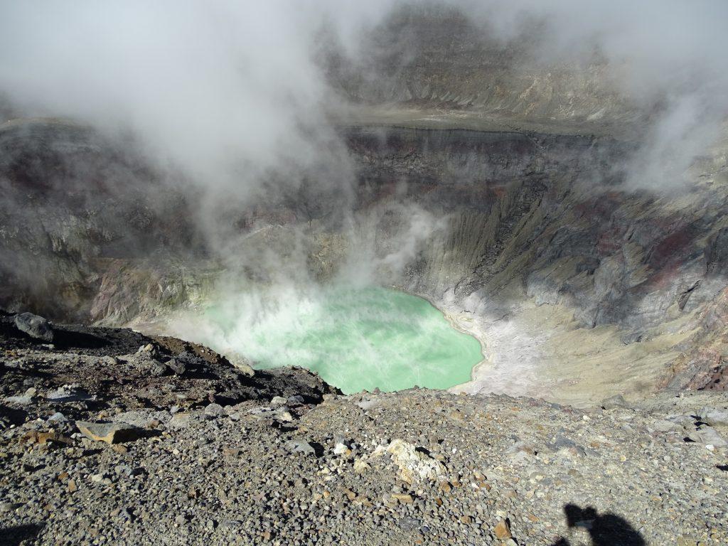 Lac Vulcanic Salvador