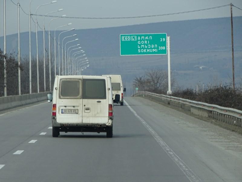 Sosea Tbilisi Gori