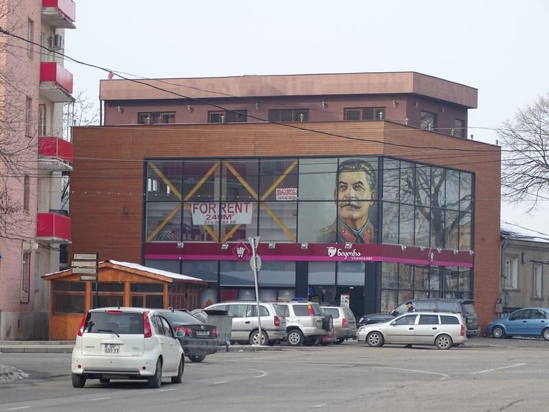 Stalin Mall