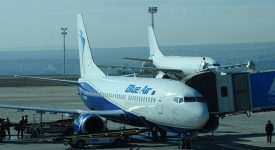 Blue Air Tbilisi