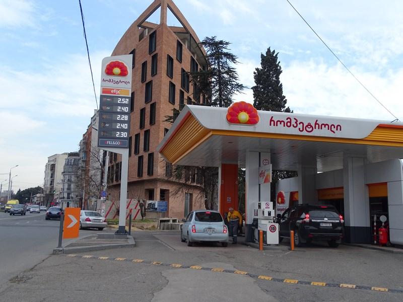 Rompetrol Tbilisi