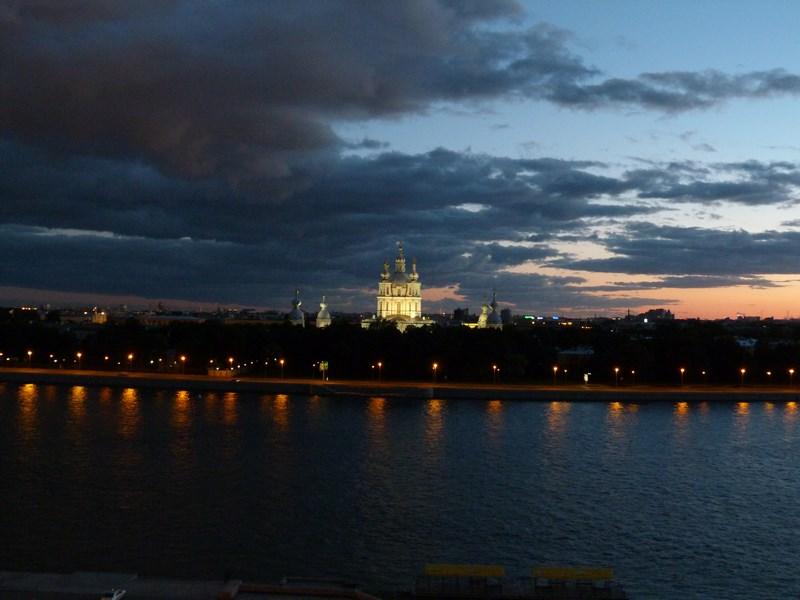 Noptile Albe St. Petersburg