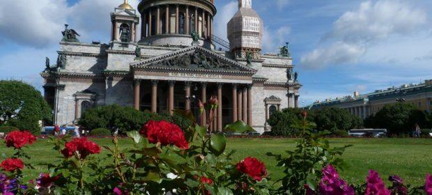 Catedrala St. Petersburg