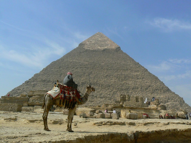 Piramida Cairo