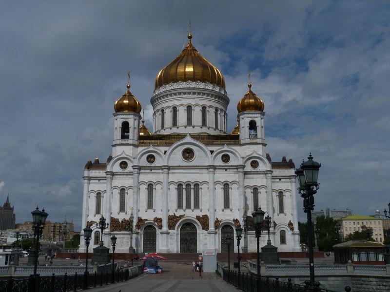 Catedrala Isus Mantuitorul