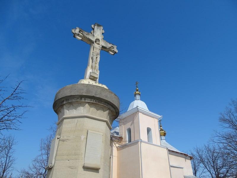 Crucea Sf. Dumitru