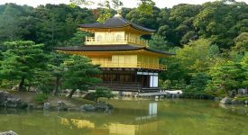 Templul De Aur Kyoto Japonia